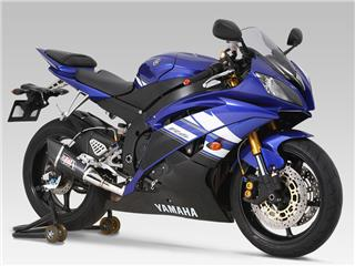 Schalldämpfer Yoshimura R11 Metal Magic Carbon-Endkappe Yamaha R6