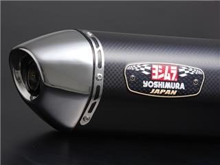Silencieux Yoshimura R77-J metal magic Suzuki GSX650F