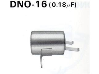 Condensateur TOURMAX Suzuki - 31000039