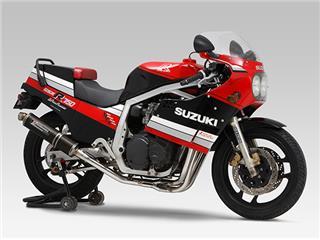 Ligne complète Cyclone Street Sport Yoshimura carbone Suzuki GSX-R1100 - 8f4b00fb-41a6-4e92-856f-db3d2273fcf7