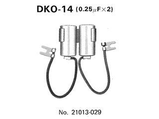 Condensateur TOURMAX Kawasaki - 31000025