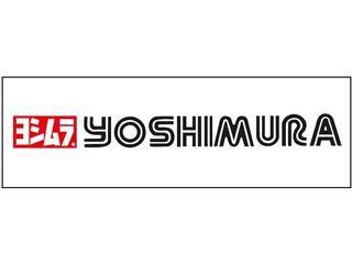 """Panneaux d'habillage de présentoirs magasin type """"Slatwalls"""" - YOSHIMURA - 980052"""