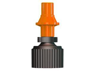 Bidon d'essence TUFF JUG 20L orange translucide/bouchon orange - bouchon remplissage rapide - cf7bd2a3-ec06-4530-ae59-9add73e394c6