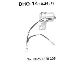 Condensateur TOURMAX Honda - 011716