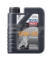 Garrafa de 1L óleo Liqui Moly sintético 15W-50 Off road