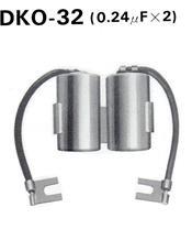 TOURMAX Kondensator Kawasaki KZ550 80, KZ650 77-80