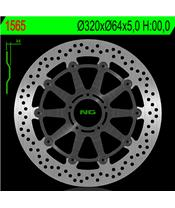 Disque de frein NG 1608 rond fixe