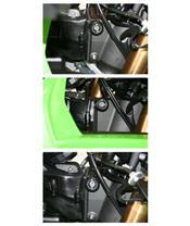 Schutz für den Lenkeranschlag R&G RACING ZX10R '04-05 & '08, ZX6R '03-04